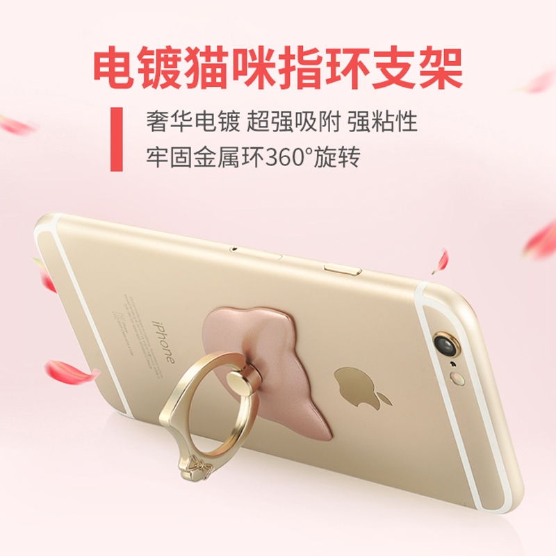 Tadpole phone ring bracket buckle apple 6 pasted hand ring buckle buckle buckle universal tablet stand