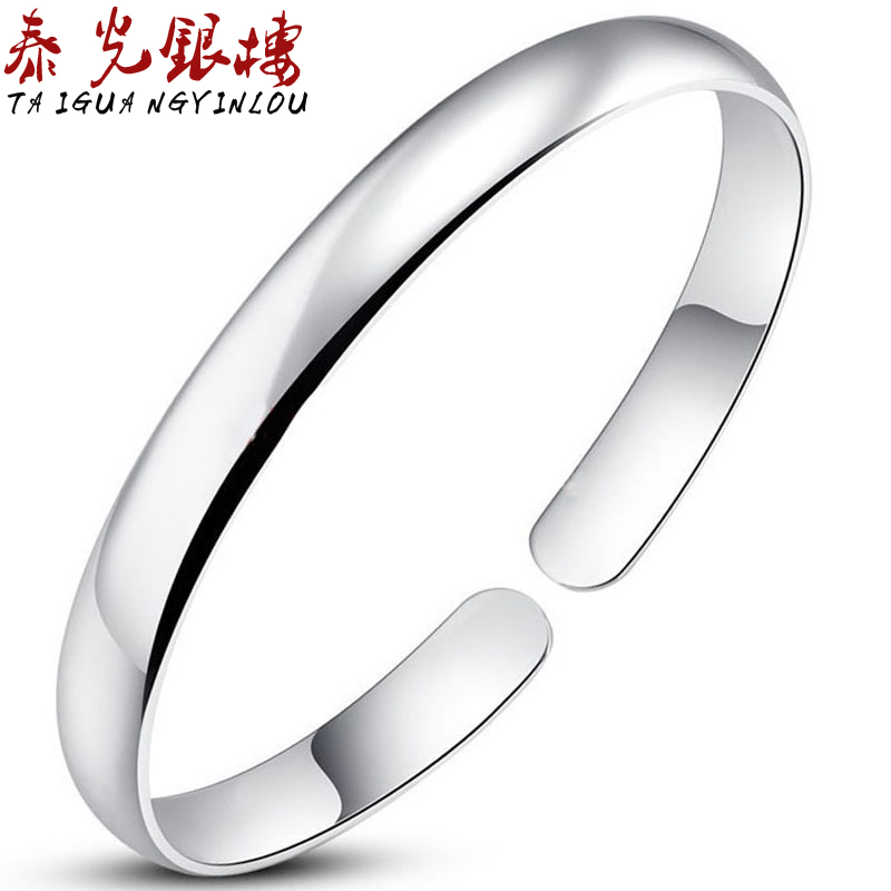 Taekwang fine silver sterling silver bracelet female smooth opening of jane eyre fashion sterling silver bracelet female silver bracelet sterling silver bracelet bracelet female