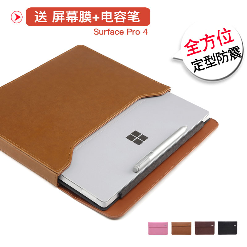 Tai kesen microsoft surface pro3 pro 4 12.3 inch tablet leather protective sleeve leather interior package