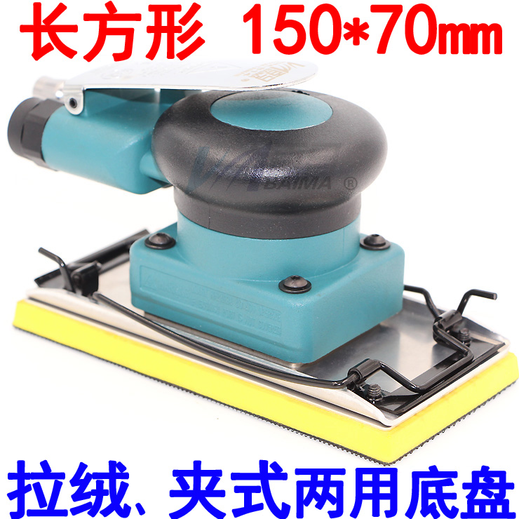 Taiwan blackmer BM-814 square pneumatic sanding machine polishing sand earthquake machine polishing machine grinding gray brushed clip