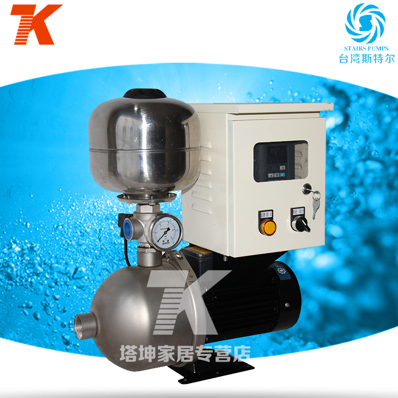 Taiwan crystal/wang qi stainless steel HBI8-20 frequency booster pump/family villa hotel hot and cold water