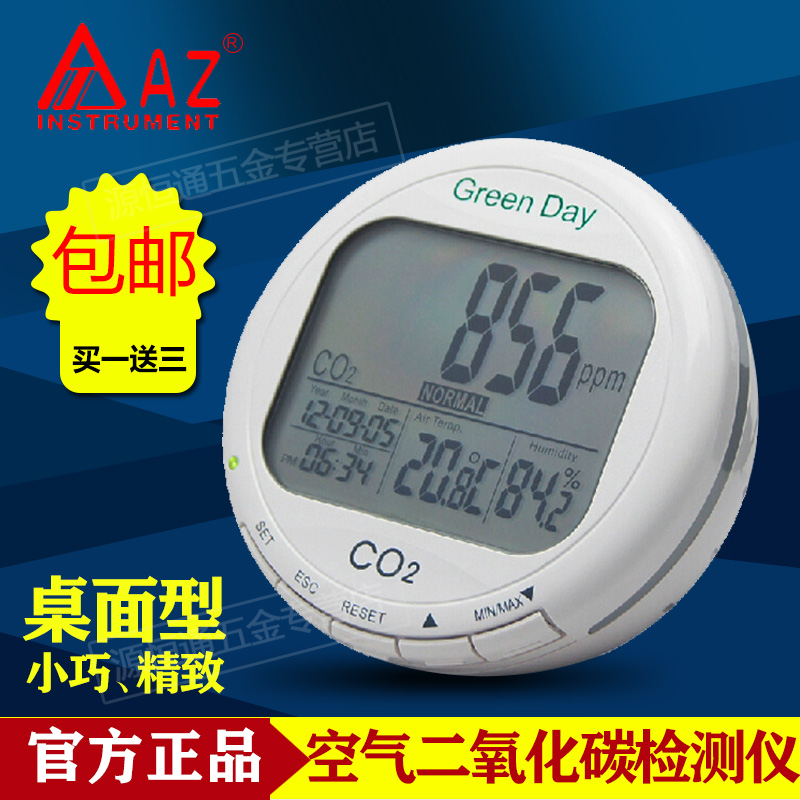 Taiwan heng xin air detector co2 carbon dioxide concentration of temperature and humidity detector AZ7788 power type