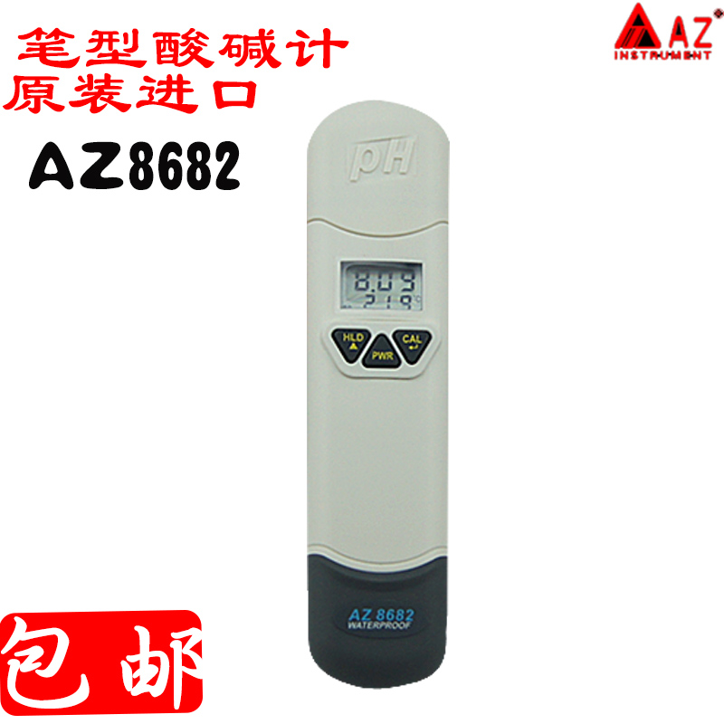 Taiwan heng xin AZ-8682 water quality testing pen pen ph meter ph meter ph meter water quality testing equipment