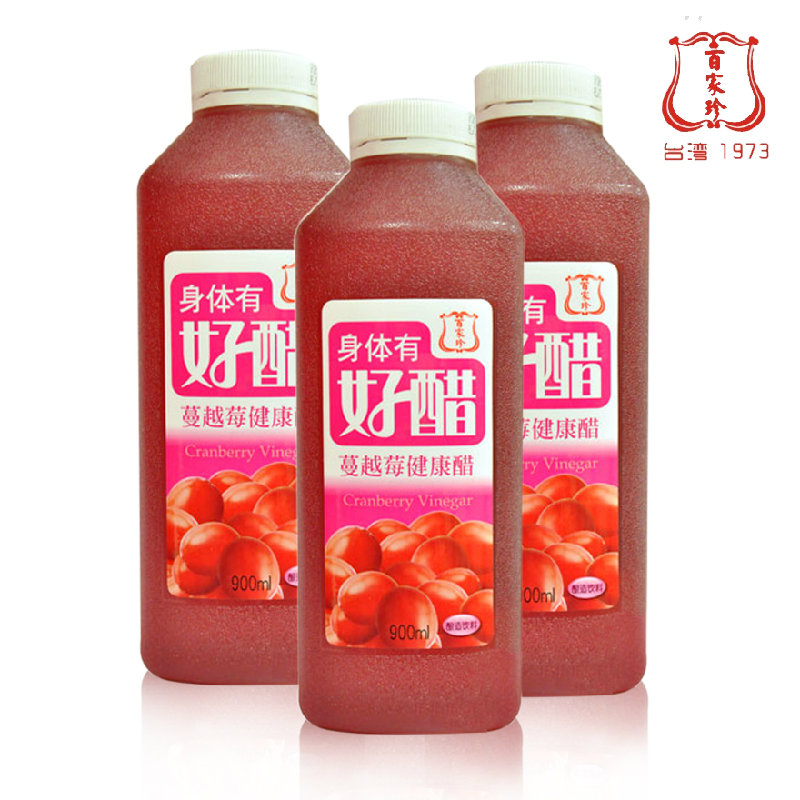 Taiwan imported the 'hundreds' jane cranberry fruit ready to drink fruity drinks vinegar with 90 of at least two bottles free shipping