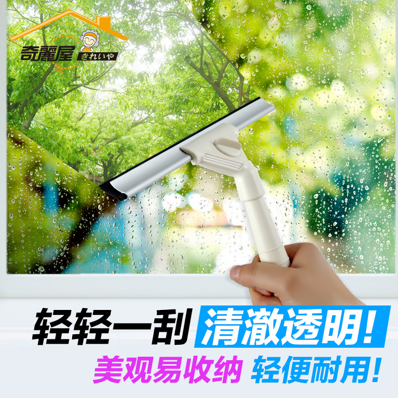 Taiwan marvelous house nice glass scratch glass cleaner cabo tool multifunction wiper shipping