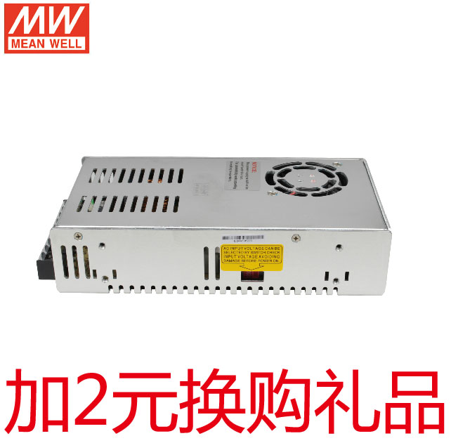 [Taiwan] meanwell switching power supply industrial power supply nes-350-5 dc5v/60a