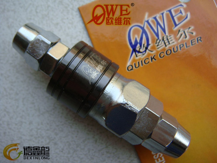 Taiwan ou weier 30sp + pp locking type a type quick connector pipe joints 10 * 5mm duct fast Joints