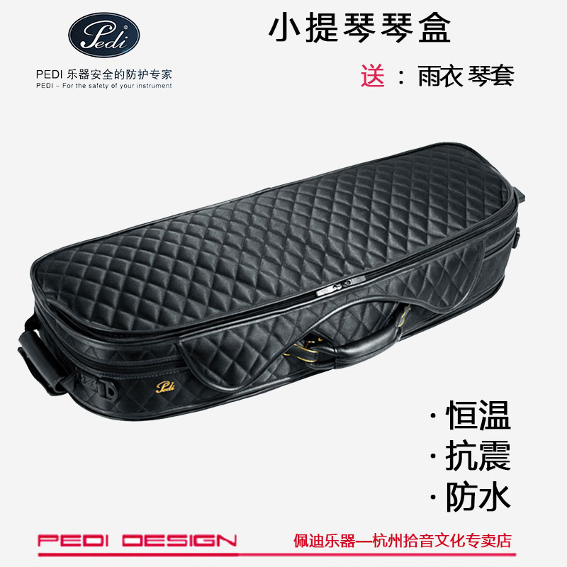 Taiwan pedy pedi violin handmade violin qinhe box src intercalations luxury three year warranty