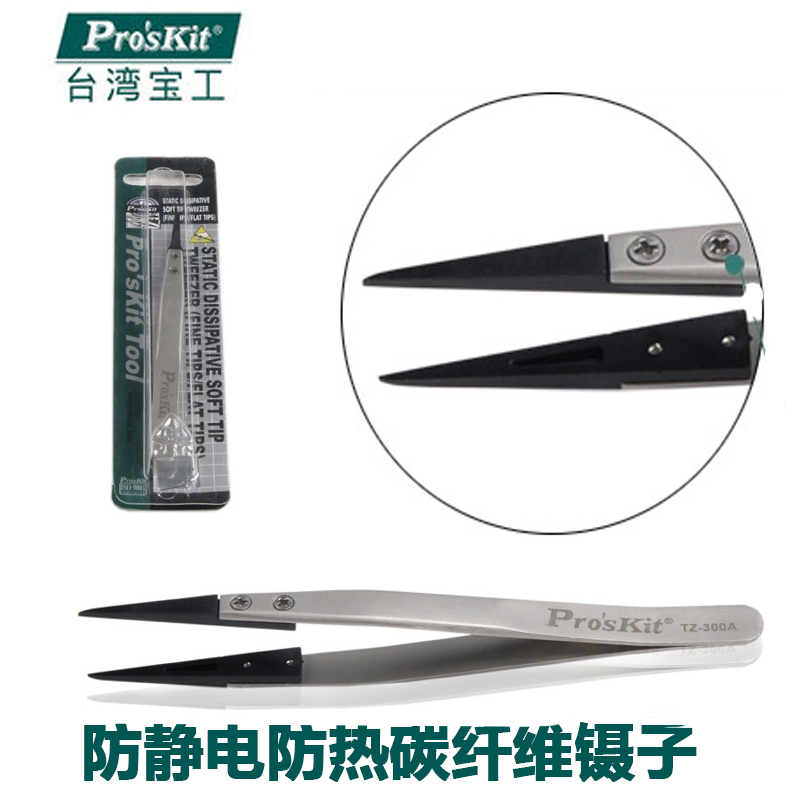 Taiwan po workers antistatic carbon fiber tweezers tz-300a heat and electrostatic protection/TZ-300B