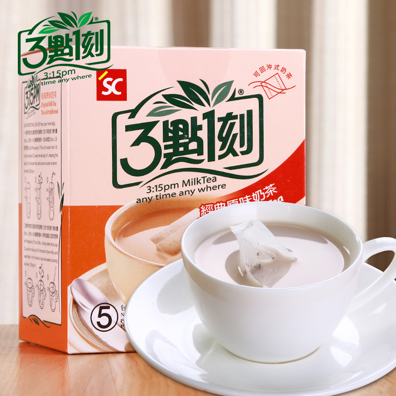 Taiwan's imports of 3 points 1 bagged tea quarter past three 03:15 engraved classic flavor tea instant tea powder 100g