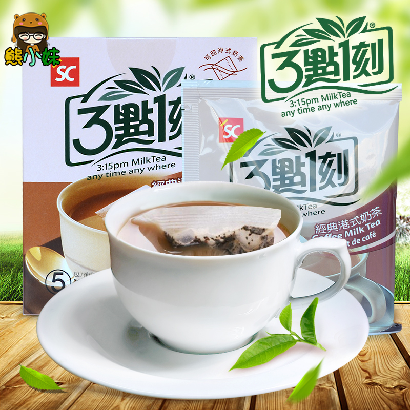 Taiwan's imports of tea quarter past three 03:15 engraved hong kong style classic tea powder 3 points 1 instant tea brew drinks 100g