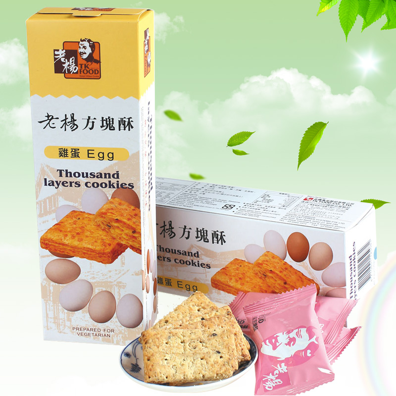 Taiwan's imports of yang box crisp g leisure zero food egg/almond tea heart snack cakes and biscuits