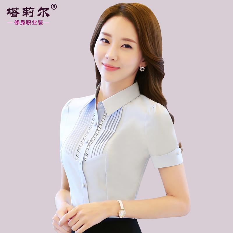 Tali er 2016 summer new ms. slim wear breathable shirt shirt ol reception classes garment workers