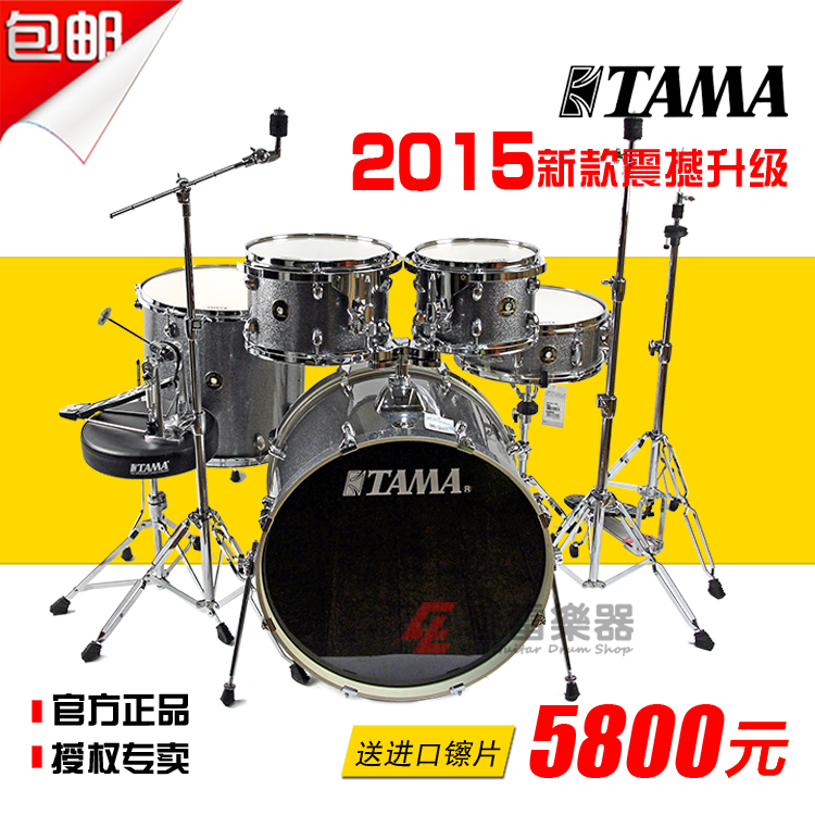 Tama drums drums rhythm RHI52KH6 partner shining star 5 cymbal drum kit drum set to send imported