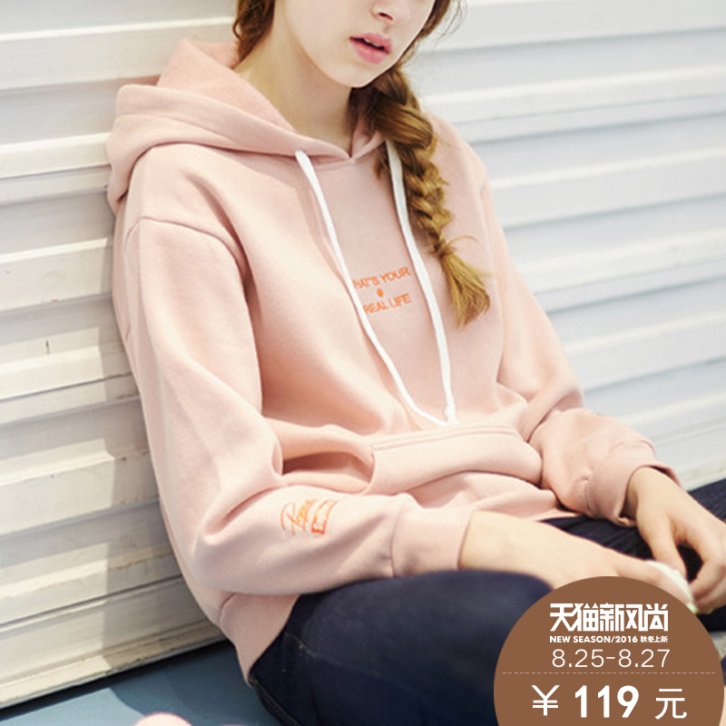 Tang lion 2016 spring and autumn new female hooded sweater hedging sweater female loose hooded sweater coat female clothing female autumn