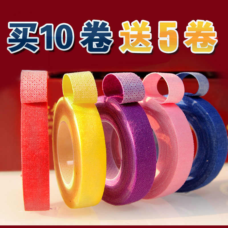 Tang yin zheng dedicated adult children breathable hypoallergenic tape color nail glue with a professional pipa tape