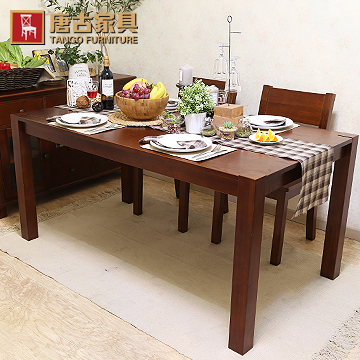 Tangguh hh american country wood dining table dining tables around the red oak dining table desk remodulade waterborne paint wood
