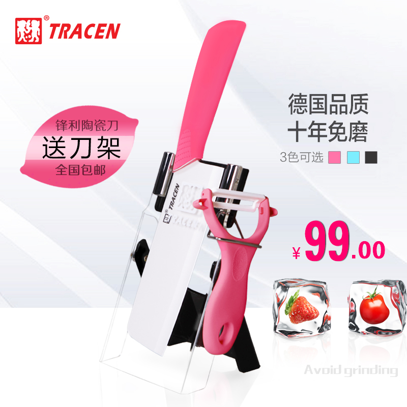 Tao is ceramic knife kitchen knives germany free grinding ceramic knife ceramic fruit knife kitchen knife kitchen knife blade to cut meat