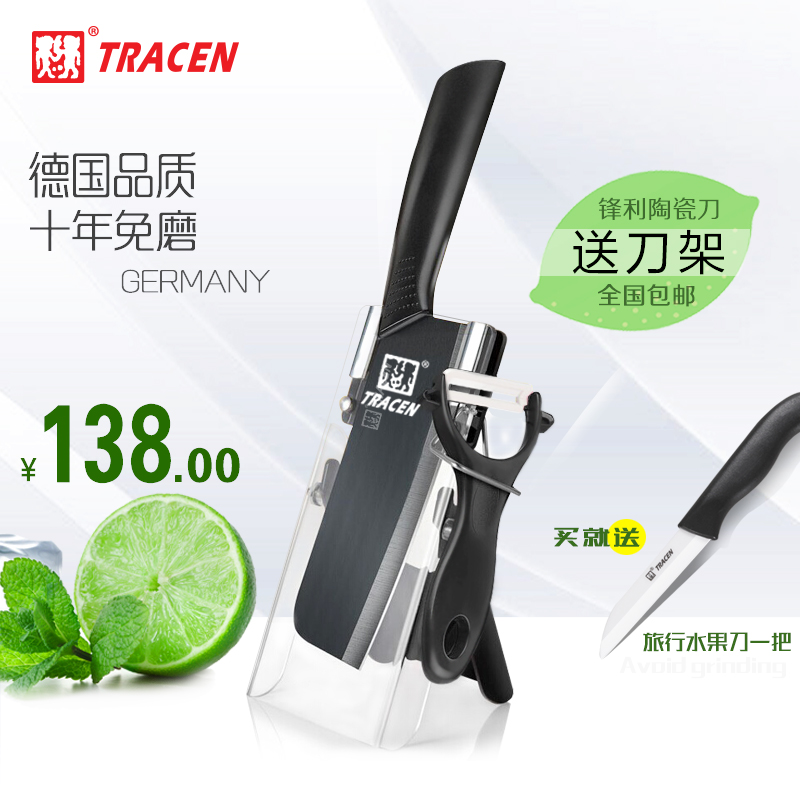 Tao is ceramic knife kitchen knives kitchen knife germany antibacterial free ground black blade ceramic knife kitchen knife slicing knife kitchen knives kitchen knife cleaver
