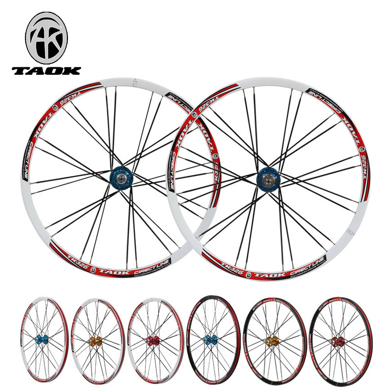 Taok tinto grams 26 inch mountain bike quick release wheels hub disc mountain bike aluminum round of high lubricity Group