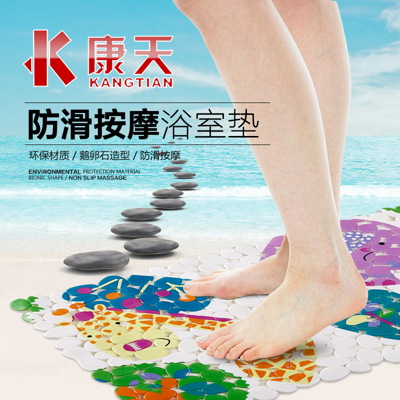 Tasteless bathroom mat toilet bathroom toilet shower bath mat bath mat massage type