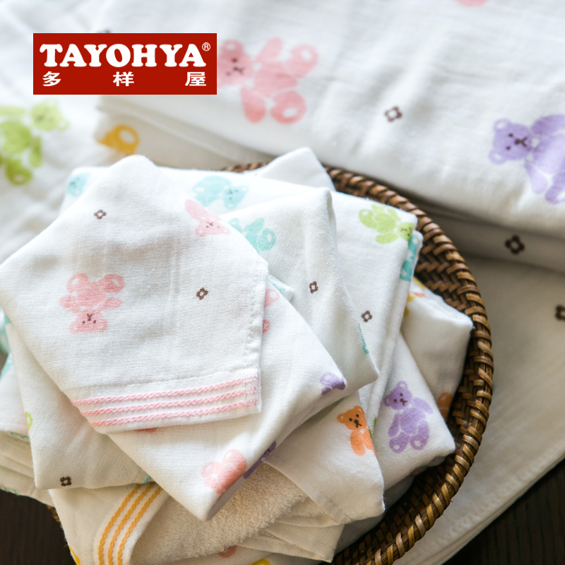 Tayohya diverse housing genuine bear cotton gauze baby bath towel large bath towel thin section of children