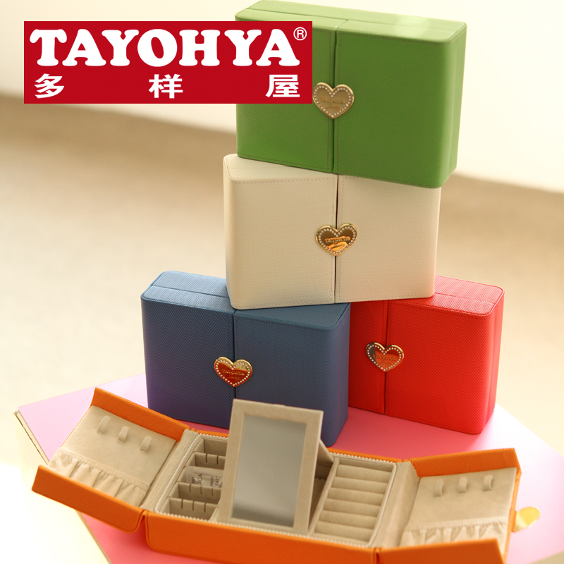 Tayohya diverse housing genuine bright baby mini portable makeup jewelry storage box jewelry box square