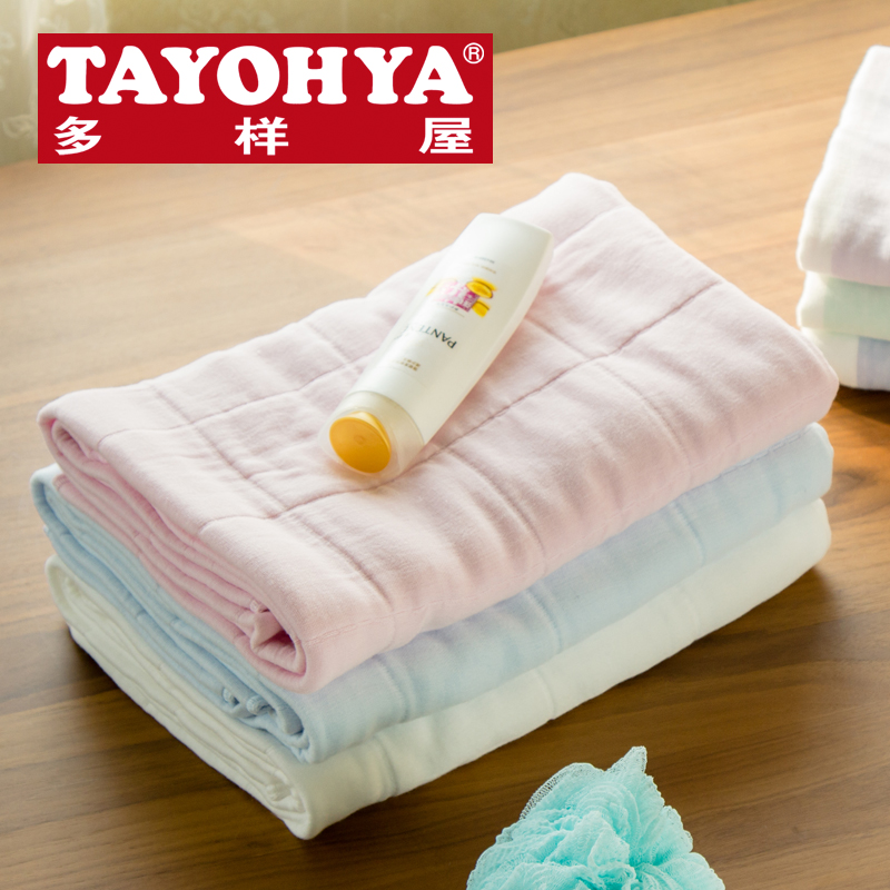 Tayohya diverse housing genuine soft absorbent cotton bath towels large towel soft gauze