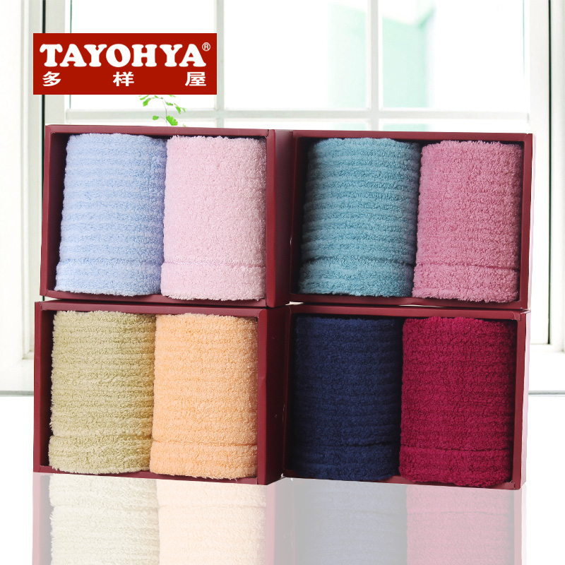Tayohya diverse housing genuine tide tide color cotton towel gift towel handkerchief small towel