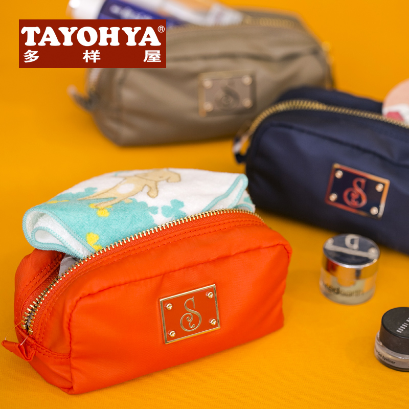 Tayohya diverse housing good multi storage bag portable makeup bag storage bag waterproof cosmetic bag in bag