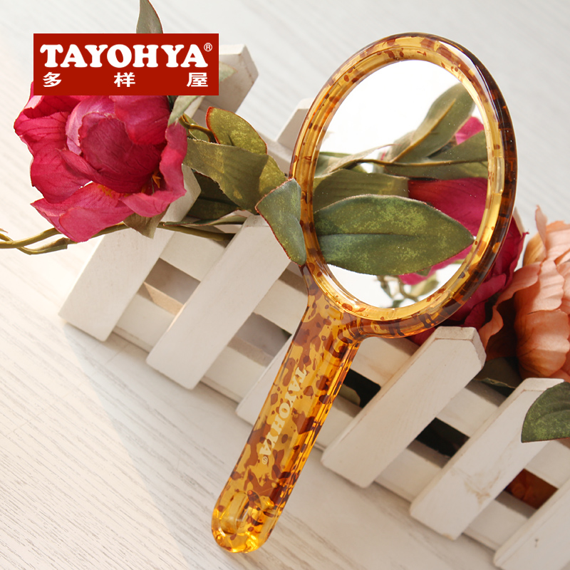 Tayohya/diverse housing isabel single carry portable mirror cosmetic mirror vanity mirror mirror mirror handle