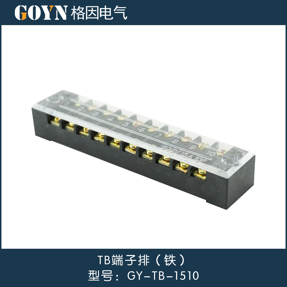 Tb-1510 wire connection terminal blocks wiring row connector terminal strip 15a 10 p