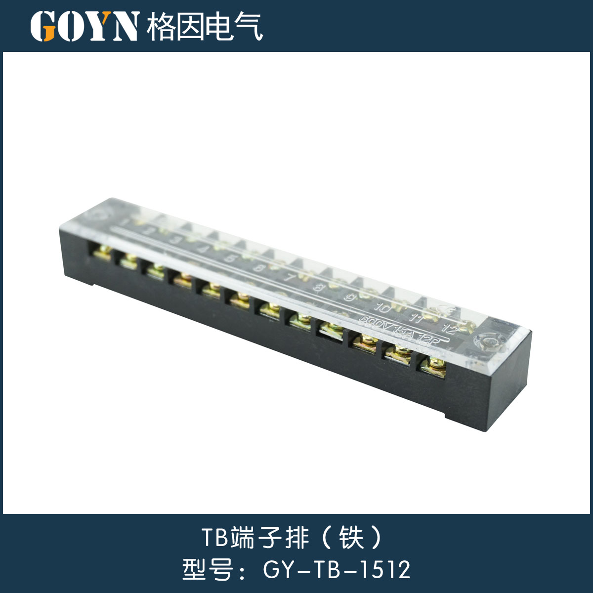 Tb-1512 wire connection terminal blocks wiring row connector terminal strip 15a 12 p