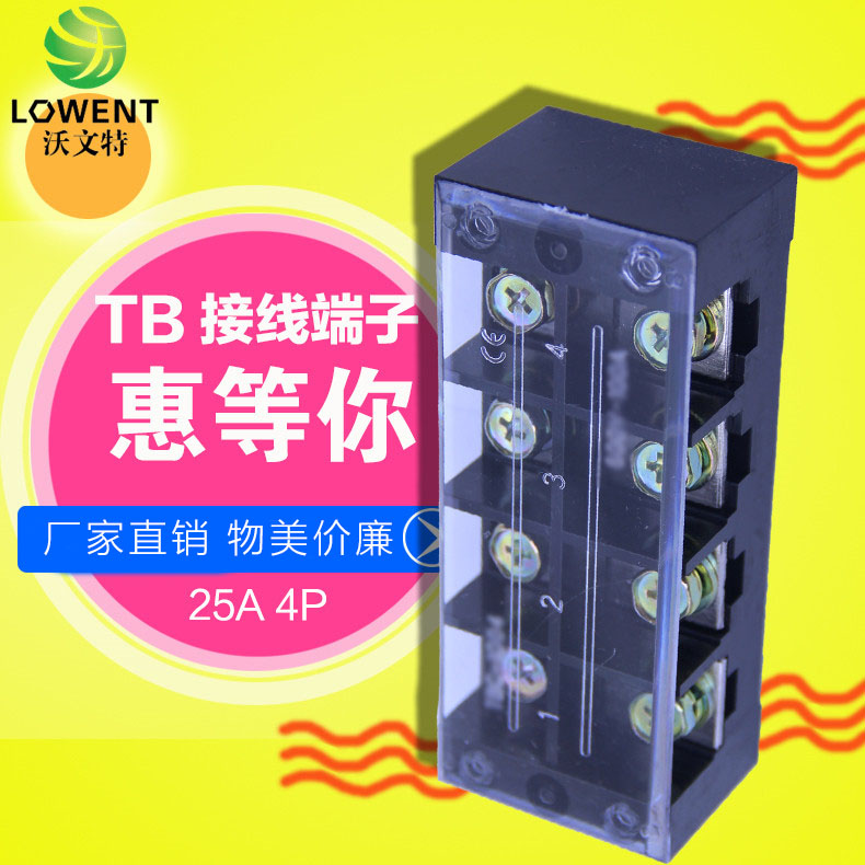 Tb-2504 terminal block wiring board 25a 4 position terminal block terminal block connector wire connector