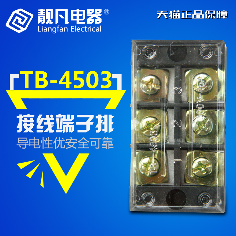 Tb-4503 terminals current 45a 3 position terminal block wiring board