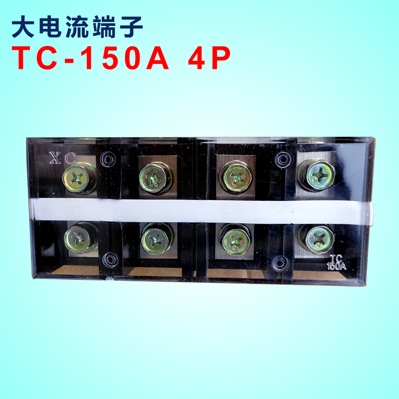 Tc-1504, 150a/p high current terminal block wiring board terminal copper