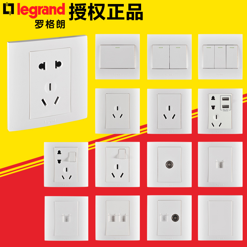 Tcl legrand switch socket official circles white 86 type socket panel single open dual control five holes telephone network