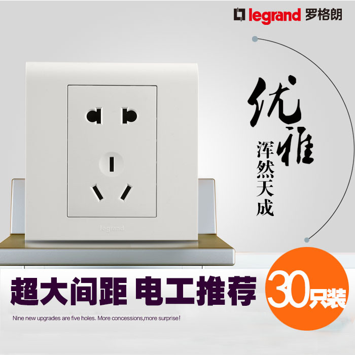 Tcl legrand switch socket package k5 elegant white five hole 86 panel household thin wall switch genuine 30