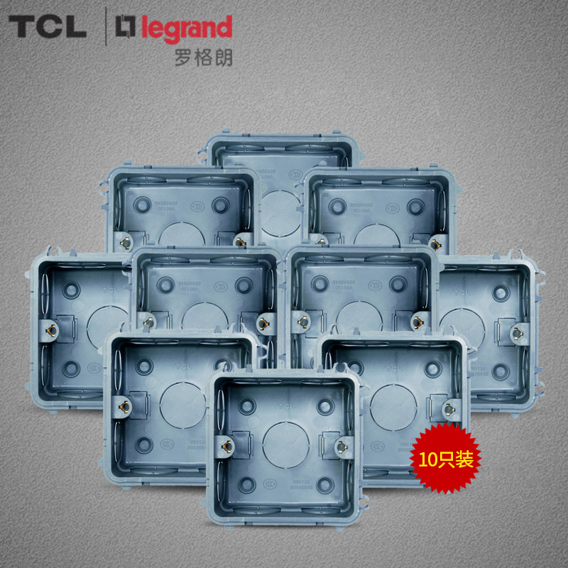 Tcl legrand switch socket panel 86 type switch socket bottom box universal 10 mounted color random distribution