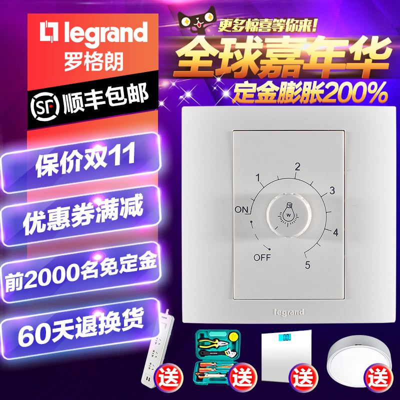 Tcl legrand switch socket switch panel wall switch socket official world series dimmer switch