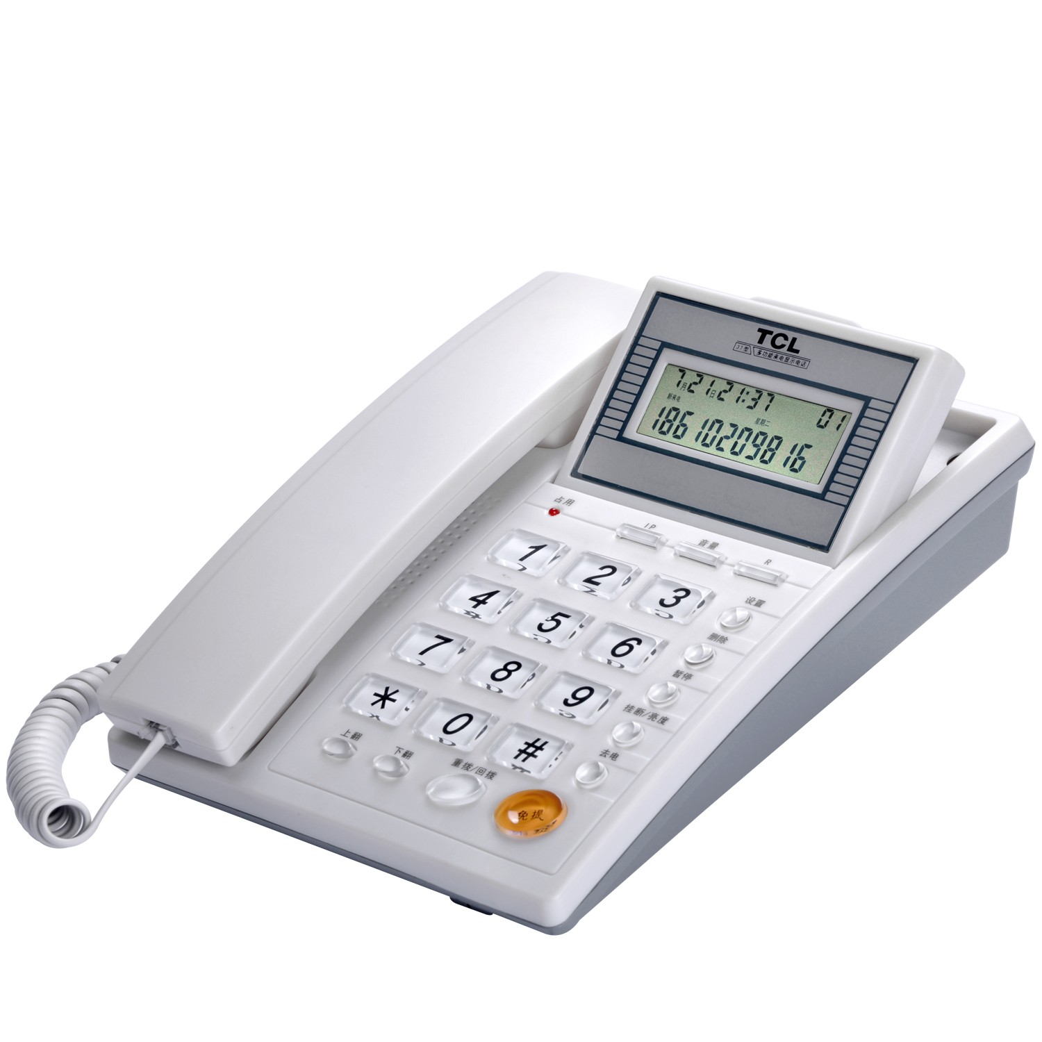 China Post Office Phone, China Post Office Phone Shopping Guide at ...