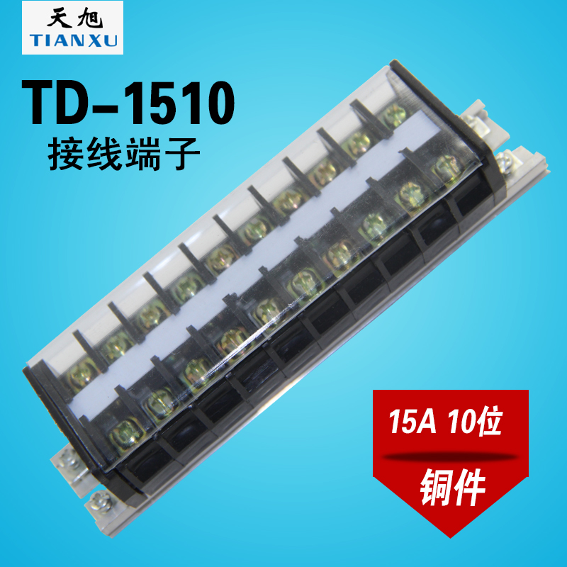 Td-1510 modular terminal blocks (az1) wiring board posts