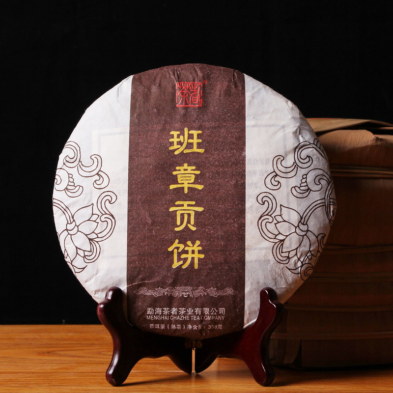 Tea by tea tribute tea cakes old ban chang yunnan pu'er tea cooked tea boutique premium tea cakes cooked tea seven tea cakes
