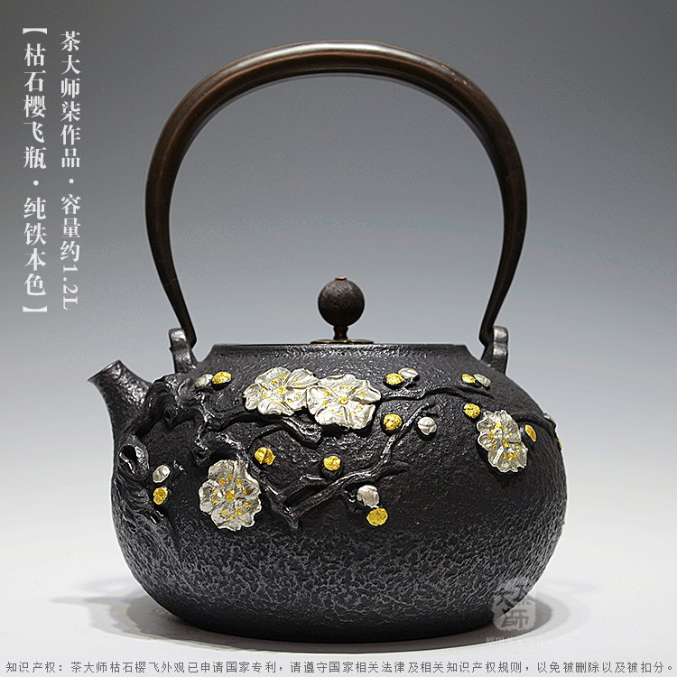 Tea master dry stone cherry fly bottle cast iron teapot old iron kettle in southern japan cast iron pot boiling teapot tea