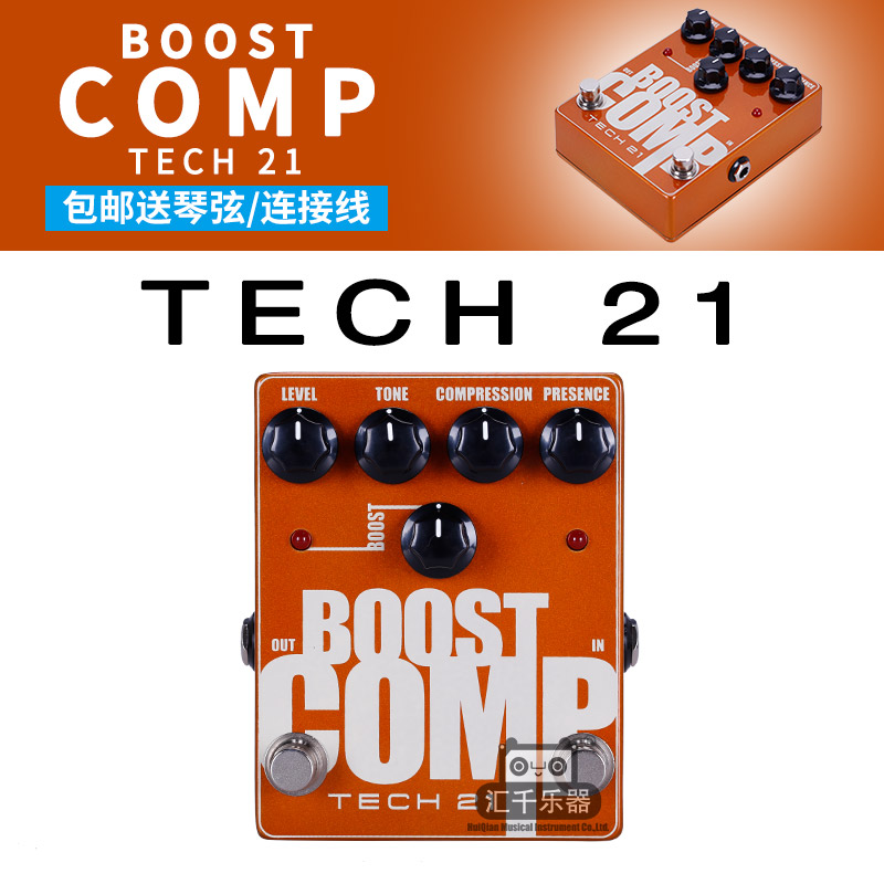 Tech21 tech 21 boost compás electric bass guitar stompbox compression us production shipping
