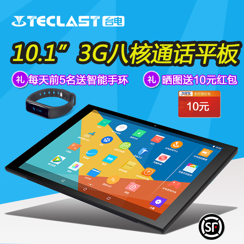 Teclast/taipower x10 andrews eight nuclear wifi 16 gb 10.1 inch g call tablet pc