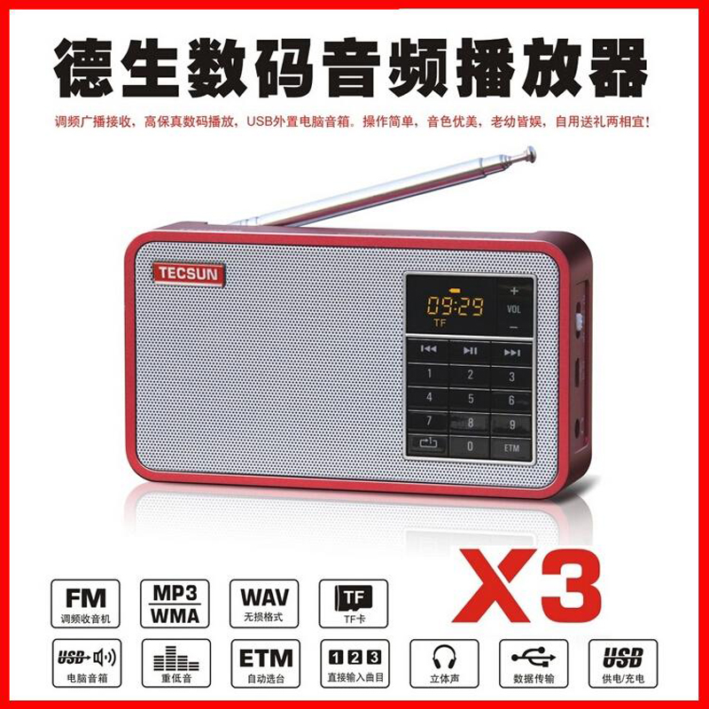 Tecsun/desheng x3 card radio stereo mini portable radio elderly card mp3 music box