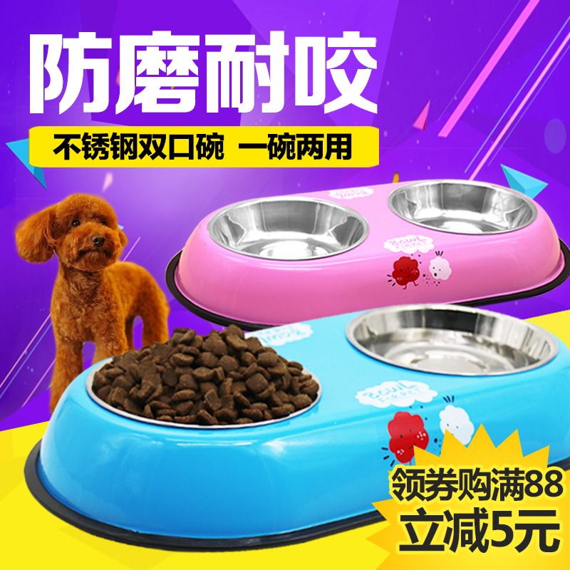 Teddy pet dog bowl cat food bowl cat bowl cat supplies cat bowl stainless steel double mouth bowl single bowl pet supplies