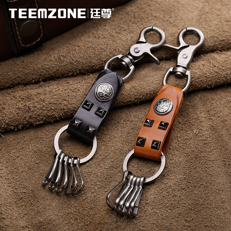 Teemzone first layer of leather keychain car key holder retro leather multifunction key cases
