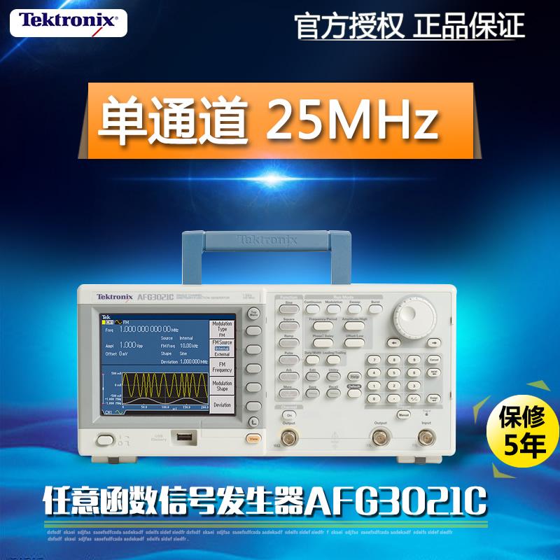China Arbitrary Function Generator, China Arbitrary Function